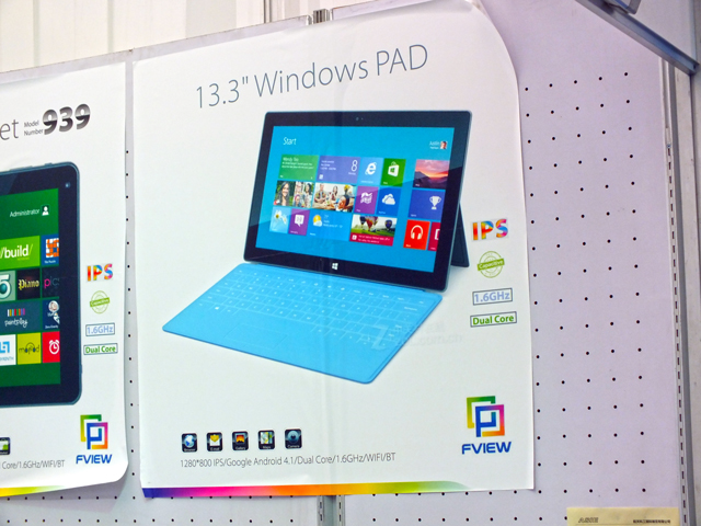surface-rip-off