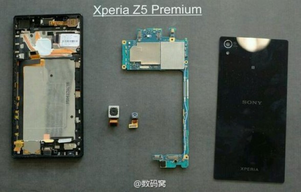 sony_xperia_z5_premium_cooling