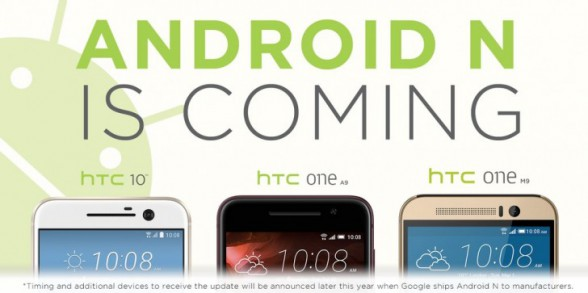 htc_android_n_update