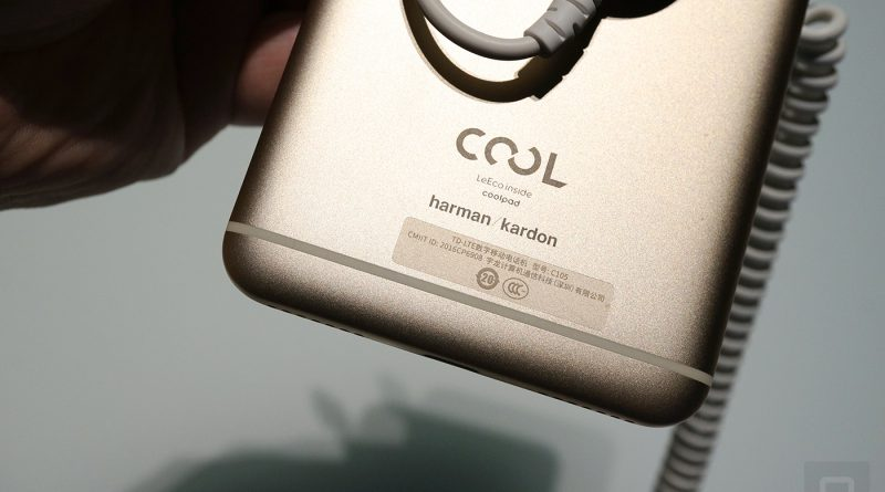 coolpad_cool_changer_1S_official_2