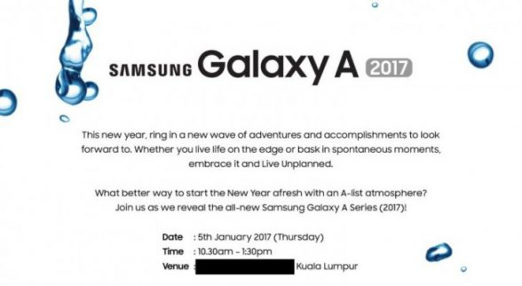 samsung_galaxy_a2017_event_1